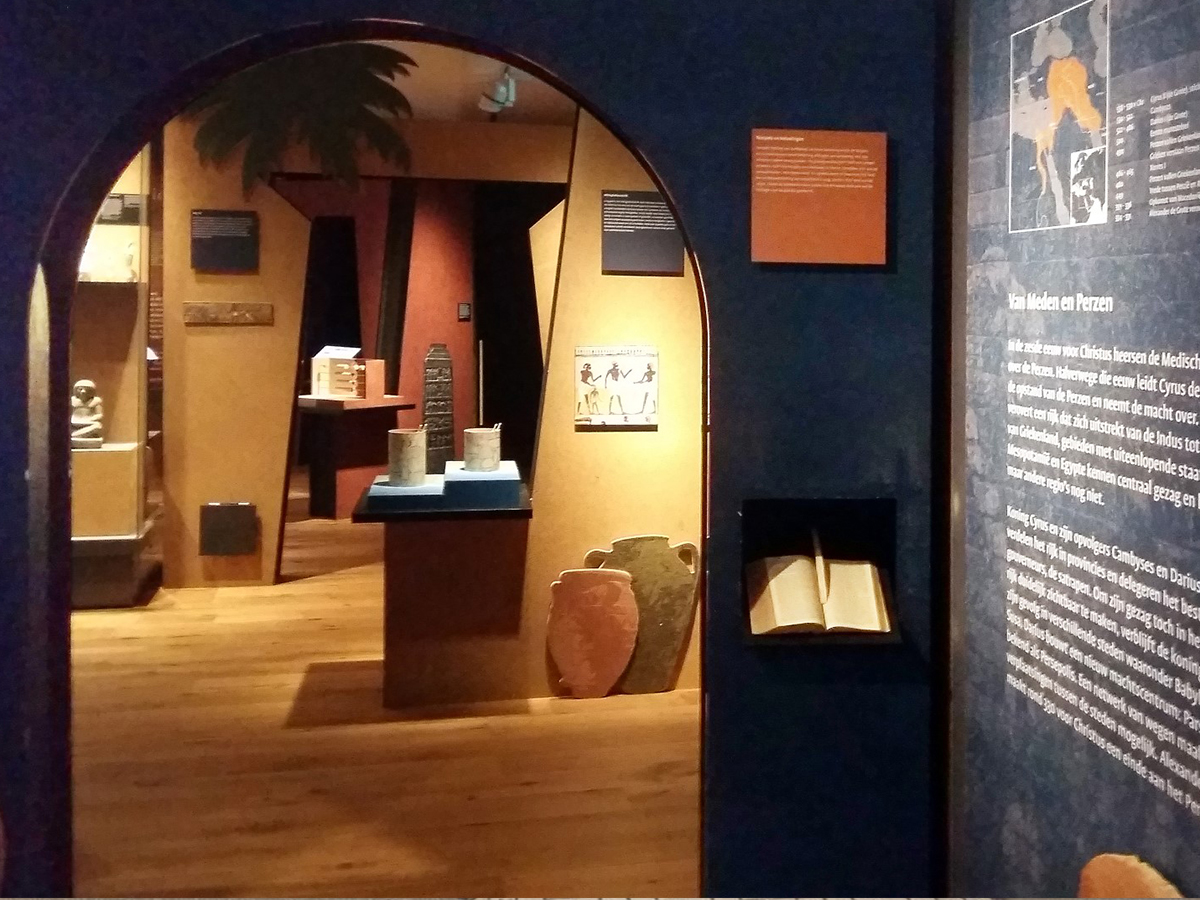 Rijksmusseum-oudheden4